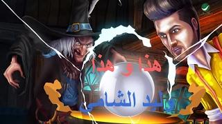 getlinkyoutube.com-Waleed Al Shami ... Hatha W Hatha - Video Clip   وليد الشامي ... هذا و هذا - فيديو كليب