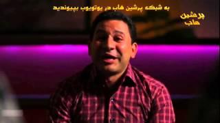 getlinkyoutube.com-شوخی خنده دار مهران مدیری با آکادمی گوگوش