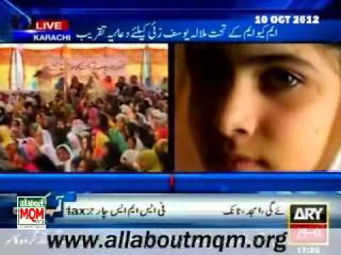 Prayer meeting for Malala Yousafzai attended by thousands of people in Karachi