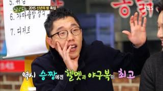"getlinkyoutube.com-옥주현 ""성유리, 속 터지게 느려..답답할 때 있다"" 돌직구"