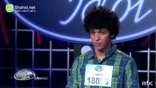 getlinkyoutube.com-Arab Idol - تجارب الاداء -عمر شريف
