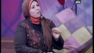 getlinkyoutube.com-دكتورة عفاف قنديل خبيرة التنمية البشرية  - اهتمام المرأة بنفسها داخل وخارج بيتها وتأثيره على حياتها