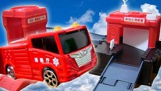 getlinkyoutube.com-Cars for KIDS / FAST LANE FIRE STATION PLAYSET / Fun Toy Cars for KIDS⭐️ファストレーン おもちゃ 消防署セット 開封紹介⭐️