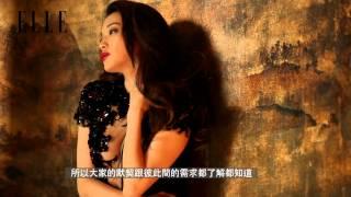 getlinkyoutube.com-舒淇 Elle Cover Story 2012 Aug
