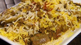 getlinkyoutube.com-Eggplant Rice (Bademjan Polow) Recipe