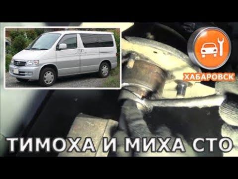 Замена подшипника полуоси (на примере Mazda)