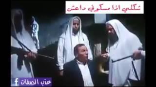 getlinkyoutube.com-شكلي اذا مسكوني داعش ههههههههههه 😂😂