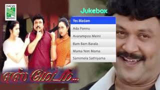 Yes Madam    Tamil Movie Audio Jukebox   Prabhu   Vijayalakshmi