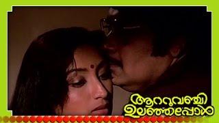 getlinkyoutube.com-Malayalam Full Movie - Aattuvanchi Ulanjappol - Part 21 Out Of 34 [HD]