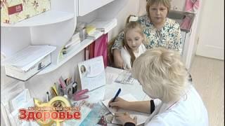 getlinkyoutube.com-005 Детский гинеколог