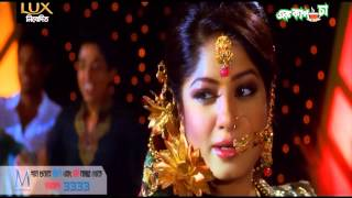 getlinkyoutube.com-Lilua Batashe Full Video Song | Ek Cup Cha |
