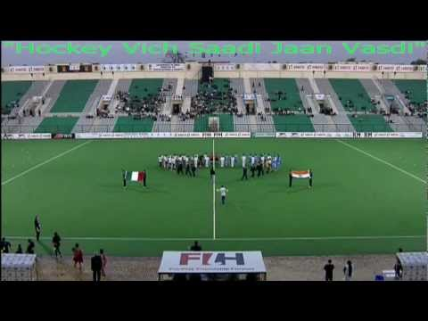 FIH Womens Olympic Qualifier 24 Feb 2012 - Italy 0 - 1 India