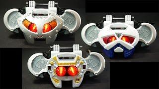 仮面ライダーキバ 変身ベルト&フエッスル DXアークキバット&レイキバットセット Kamen Rider Kiva Henshin belt & Vessel DX Arc & Rei kivat