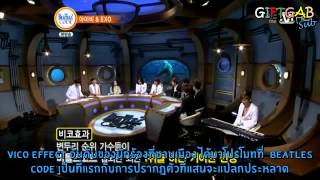 getlinkyoutube.com-[THAISUB]130701 Beatles Code 2 EXO Part 1