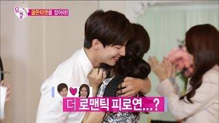 getlinkyoutube.com-[ENG SUB] We Got Married 4 우결4 - JaeRim♥SoEun Romantic blindfolded game 20141206