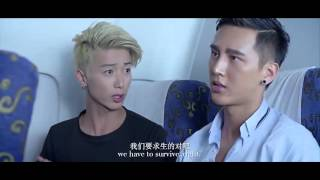 getlinkyoutube.com-Tựa Như Tình Yêu 2 - Like Love 2 (Thuyết Minh) Full HD