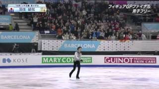 getlinkyoutube.com-Yuzuru Hanyu 羽生結弦 GPF 2014 FS (JPN Commentary)
