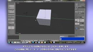 getlinkyoutube.com-【Blender入門】画面操作・オブジェクトの操作・3Dカーソル 簡単な説明