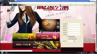 getlinkyoutube.com-[XshotChannel] สอนวิธีการสมัคร ดาวโหลด Xshotจีน