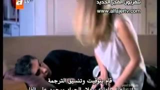 getlinkyoutube.com-مراد و ليلي من الحلقة 168