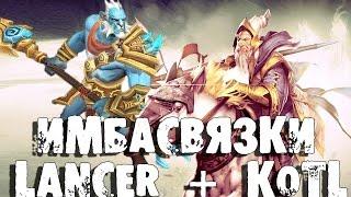 getlinkyoutube.com-Связки героев - Phantom Lancer + KOTL