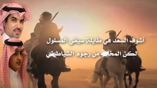 getlinkyoutube.com-شيلة الخاطر المشغول كلمات الشاعر فيصل العضياني اداء صوت الجزيرة مهنا العتيبي