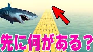 getlinkyoutube.com-海版マインクラフトの漂流物はどこから流れてくるの? 3日目