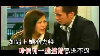 getlinkyoutube.com-有緣人(粵) 陳慧珊