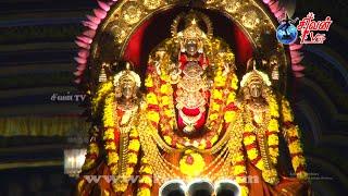 நல்லூர் கந்தசுவாமி கோவில் சூர்யோற்சவம் 12.08.2020