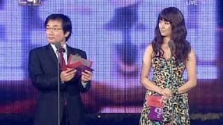 getlinkyoutube.com-[091210] Golden Disk Awards 2009 - SNSD Gee - Digital Daesang [HQ]