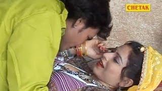 Rajsthani Hot Songs - Shabas Mahra Murga   Dil Kukdo Bolyo   Rani Rangili