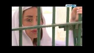 getlinkyoutube.com-صبايا الخير -  حلقة خاصة من سجن النساء بالقناطر 2014