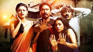 Tamil Superhit Comedy Horror Movie - Yaamirukka Bayamey - Full Movie   Krishna   Oviya   Karunakaran