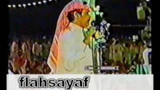 getlinkyoutube.com-صياف وفهد العازمي حفل زفاف الشاعر حبيب العازمي