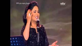 getlinkyoutube.com-فنانة العرب حفل مهرجان صيف دبي 2015 كامل HD
