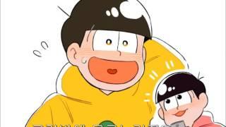 getlinkyoutube.com-[오소마츠상] 쥬시마츠의 한국어