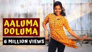 Aaluma Doluma (cover)- The Crew
