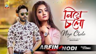 getlinkyoutube.com-Niye Cholo by Arfin Rumey & Nodi | Bangla New song 2016 | Sangeeta Boishakhi Song