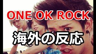 getlinkyoutube.com-ONE OK ROCK 海外の反応がマジですごい!