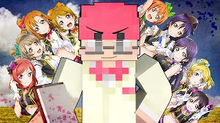 getlinkyoutube.com-아이돌 매니저가 되다?!? [ 마인크래프트 : 아이돌 매니저!  ] Minecraft : Idol Manager  찬이
