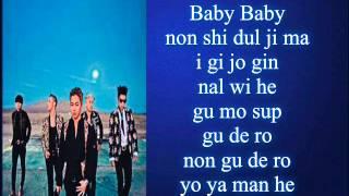 BIG BANG - BAE BAE [Easy-Lyrics]
