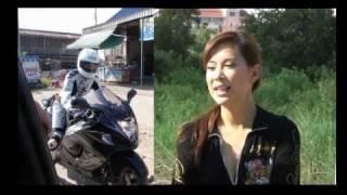 getlinkyoutube.com-นานา&พีเค_ฅ-คนรักรถ_ปนัดดา บิ๊กไบค์#1