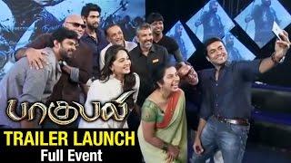 Baahubali Tamil Trailer Launch | Full Event | Prabhas | Rana | Anushka | SS Rajamouli | Uv Creations