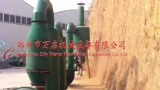getlinkyoutube.com-charcoal making machine, charcoal production line, sawdust briquette machine(Skype: wanqijixie)