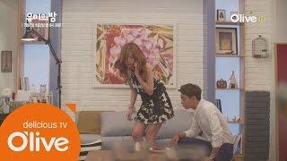 getlinkyoutube.com-방유미 앞집 꽃미남과 엉덩이 마주하다(?) 유미의방 2화 예고