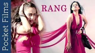 Hindi Short Film - Rang | A Young Girl's Dilemma