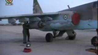 getlinkyoutube.com-شلیک جنگنده های ایران به سوی پهباد آمریکا