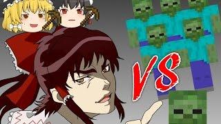 getlinkyoutube.com-【Minecraft】霊夢が破壊した村を復興させるためにマインクラフトをプレイ!! part3【ゆっくり実況】