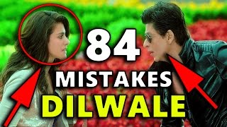84 MISTAKES IN DILWALE EVERYONE MISSED (Eng subs) | DILWALE MISTAKES | Channel Update
