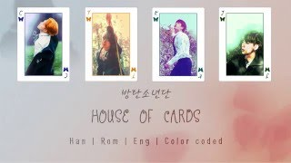 getlinkyoutube.com-BTS (방탄소년단) – House of Cards (Full Length Edition) [Color coded Han|Rom|Eng lyrics]